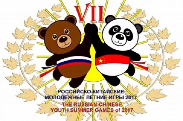российско-китайские игры