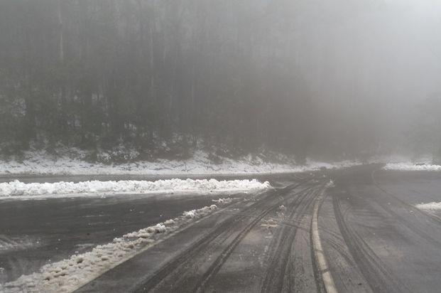 Граждане Саратовской области получили предупреждение отМЧС отумане