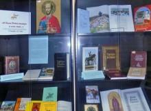 бортеневская битва-выставка