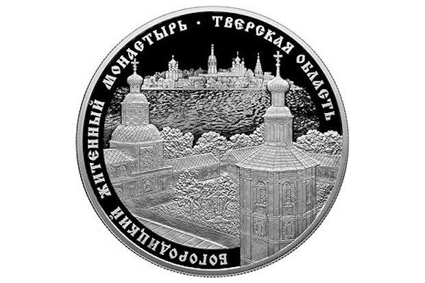 Центробанк выпустил серебряные монеты вчесть Вооруженных сил