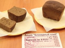 15-01-хлеб1