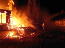 16-01-пожар-ночь