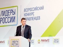 лидер россии