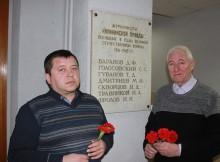 память журналистов-фронтовиков