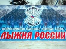 01-02-лыжня