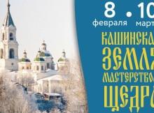 08-02-кашин-афиша