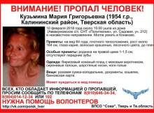 12-02-пропала-кузьмина