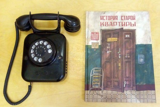 26-02-История старой квартиры 1