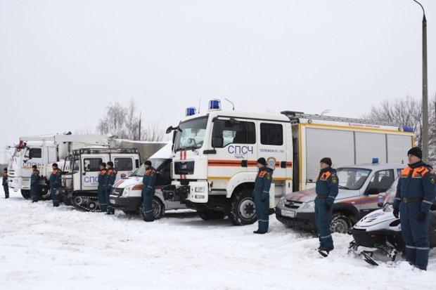 ГУ МЧС России