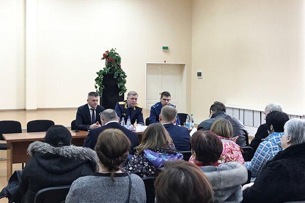СУ СК РОссии встреча с народом