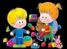 детский сад-дети
