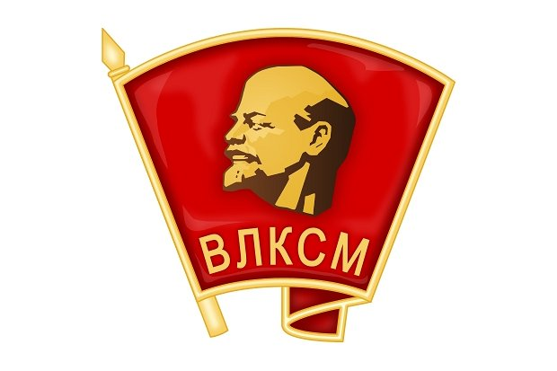 эмблема ВЛКСМ