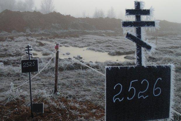 кладбище-2
