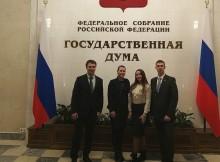 молодежный парламент-3