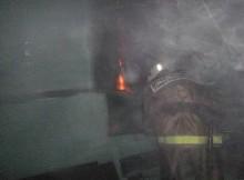 пожар-бытовка