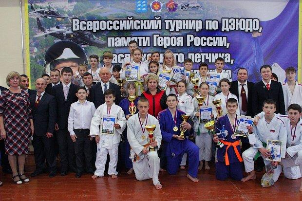 турнир памяти воробьева