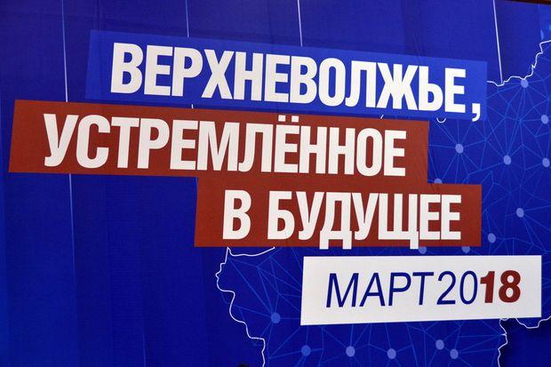 13-03-форум1