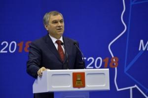 Председатель Государственной Думы ФС РФ Вячеслав Володин
