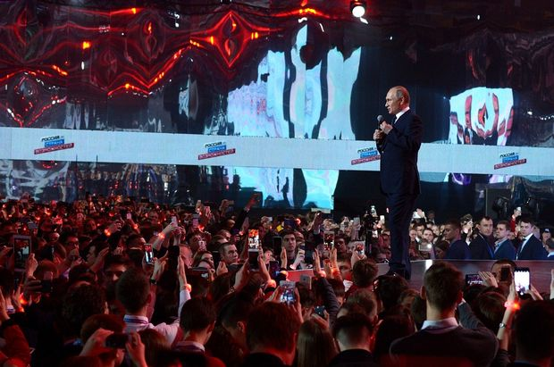15-03-форум-путин1