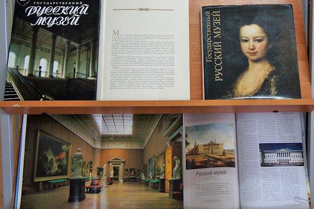 русский музей-1