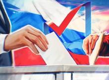 выборы президента россии-1