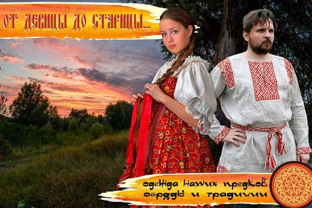 выставка народного костюма