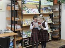 библиотека школьная