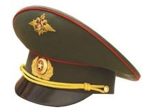 фуражка ВС России