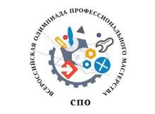 олимпиада профмастерства-студенты