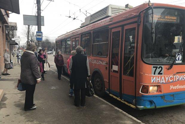 остановка-троллейбус