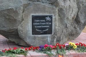 памятник краснорармайкам в Калашниково-1