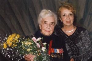 Татьяна и Лидия Устиновы
