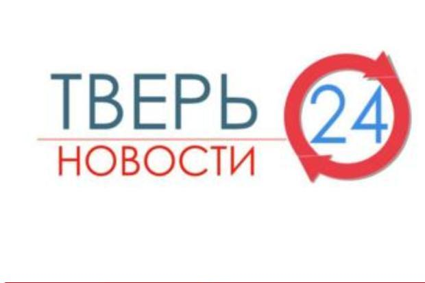 тверь24