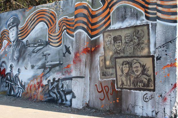 07-05-граффити3