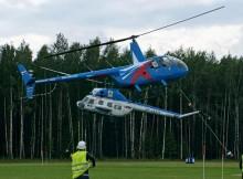 16-05-вертолет