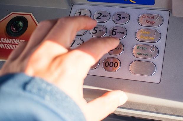 17-05-банкомат