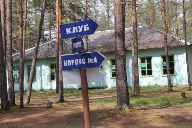 17-05-лагерь1