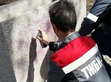 борьба с граффити-1
