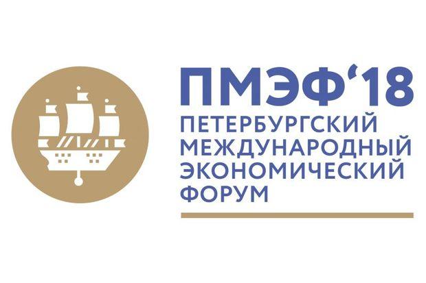 logo_spief2018_ru2