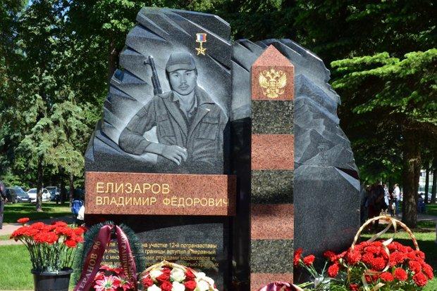 памятник елизарову