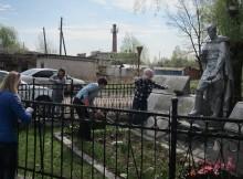 росррестр-уборка памятника