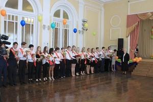 юровский и выпускники-1