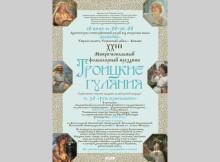 09-06-троицкие 1