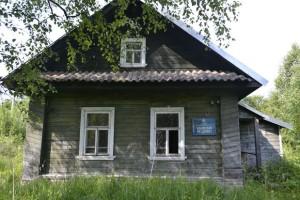 21-06-фап-будово1