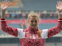Алена-Бугакова
