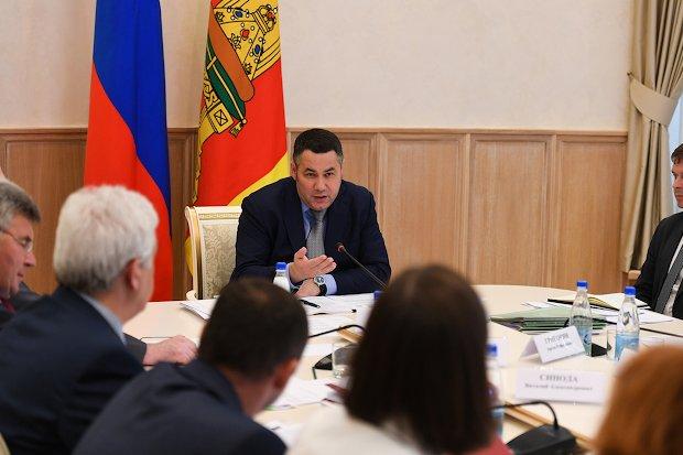 бюджетная комиссия-губер-заседание