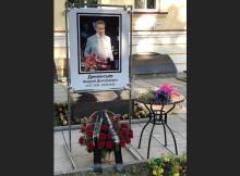 дементьев-мемориал