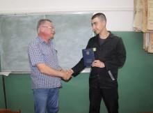 ик-1-дипломы-1
