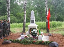 памятный знак на месте гибели аврама левина