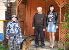 пенсионер и пес